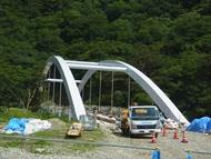 塩原第2橋梁施工完了